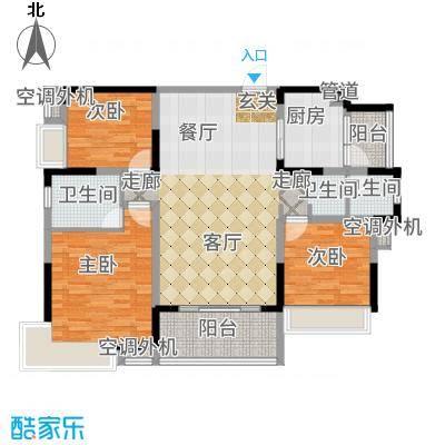 潇湘名城136.57㎡6#02户型3室2厅