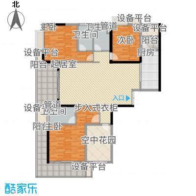 中建江山壹号184.00㎡1/2号栋A户型4室2厅