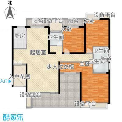 中建江山壹号187.00㎡1/2号栋B户型4室2厅