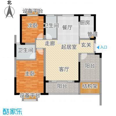 荣盛岳麓峰景111.89㎡A3户型3室2厅
