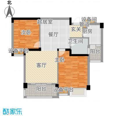 远大尚林苑87.57㎡C2户型2室2厅