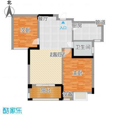 远大尚林苑86.76㎡B2户型2室2厅