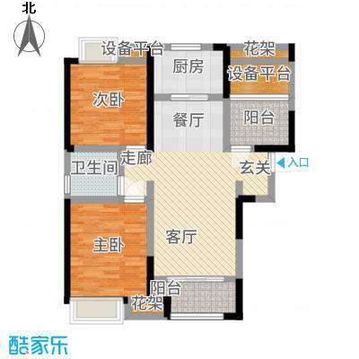 祥源城94.00㎡G5#户型2室2厅
