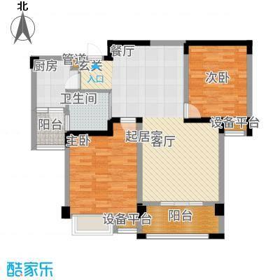 远大尚林苑87.42㎡E2户型2室2厅