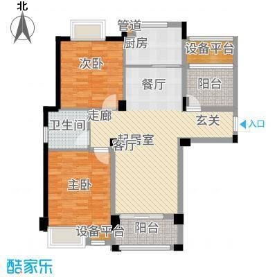 远大尚林苑88.21㎡A1户型3室2厅