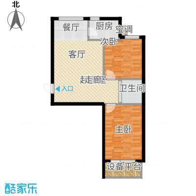 金海明珠7338户型2室2厅