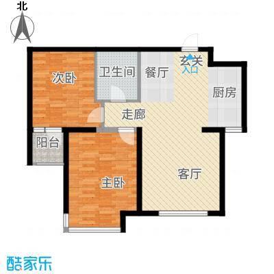 昊宇山海湾80.00㎡昊宇·山海湾A户型2室2厅