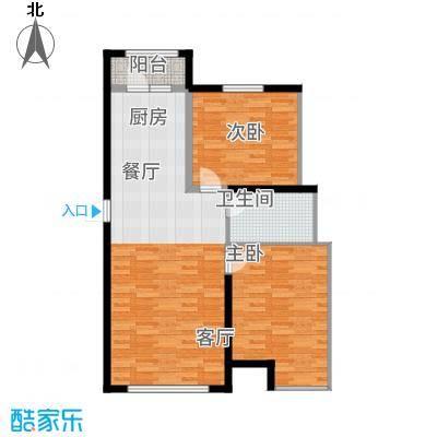 昊宇山海湾85.00㎡昊宇·山海湾B户型2室2厅