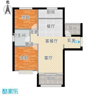 朗悦四季71.90㎡户型2室2厅