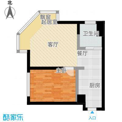 海天一品C座_B户型1室1厅