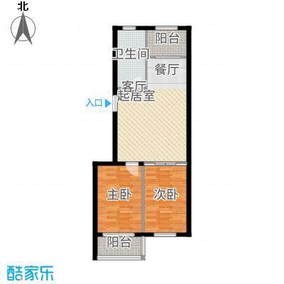 华新家园71.49㎡H2-2户型2室2厅