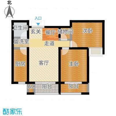 紫晶悦城95.21㎡二期B户型2室2厅