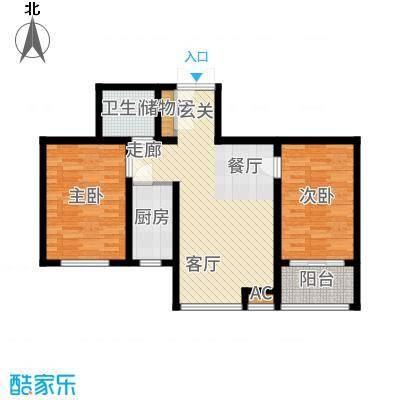 燕西台76.47㎡C3-01户型2室2厅