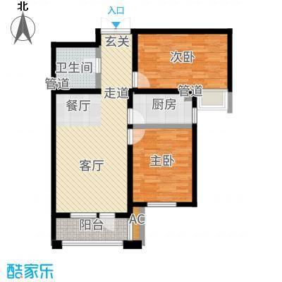 紫晶悦城93.65㎡9号楼B1户型2室2厅