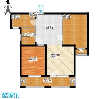 紫林湾95.29㎡1号楼B户型2室2厅