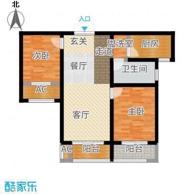 紫晶悦城92.98㎡二期E户型2室2厅