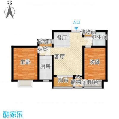 燕西台89.06㎡D-2户型2室2厅