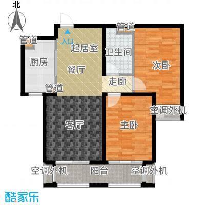 想象国际91.87㎡南区8#B+户型2室2厅