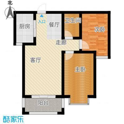 紫睿天和92.12㎡2#G户型2室2厅