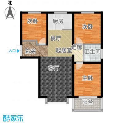 紫睿天和111.23㎡3#C户型3室2厅