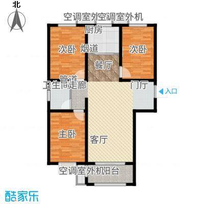 和园101.27㎡一期A户型3室2厅