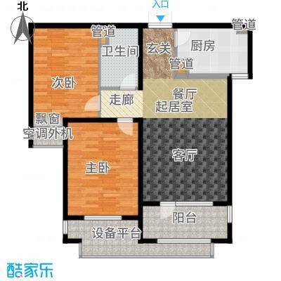 雍雅锦江91.08㎡12#13#14#B户型2室2厅