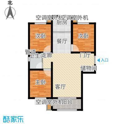 和园105.04㎡一期F户型3室2厅
