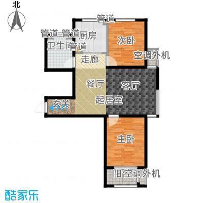 想象国际91.07㎡南区8#C+户型2室2厅