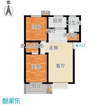 玫瑰湾97.94㎡3#户型2室2厅