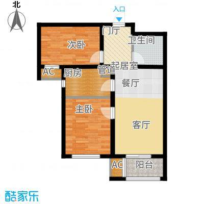 西美花街88.00㎡住宅1#2#3#E2户型2室2厅