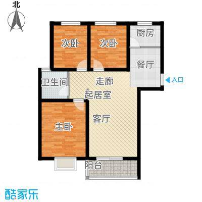 京海铭筑111.36㎡2#楼A3户型3室2厅