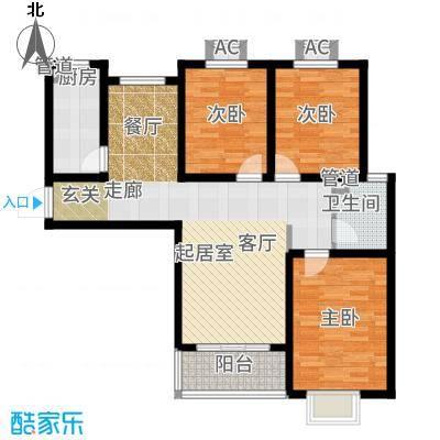 京海铭筑110.22㎡2#楼A2户型3室2厅
