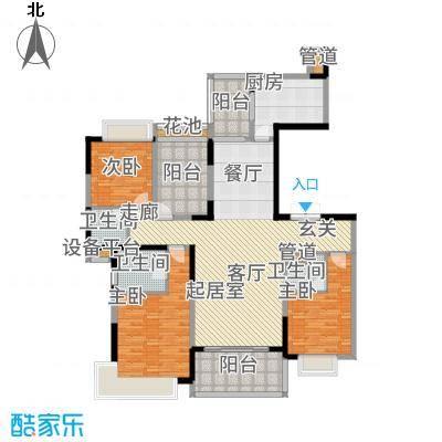 天骄御峰163.00㎡1-3栋1单元013+户型4室2厅
