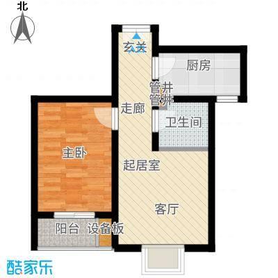 阳光银座二期60.67㎡4#楼C户型1室2厅