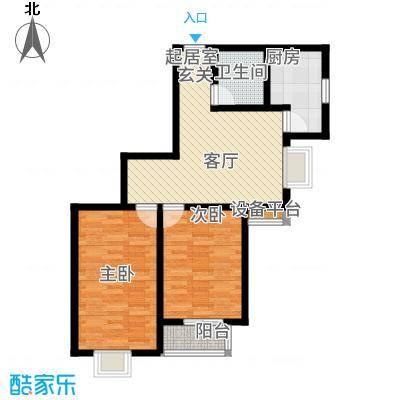 滨东花园二期92.36㎡11#F户型2室1厅