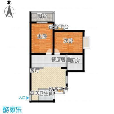 滨东花园二期93.02㎡11#B户型2室2厅