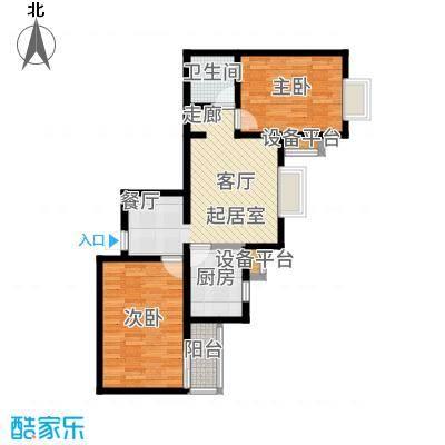 滨东花园二期92.33㎡11#C户型2室2厅