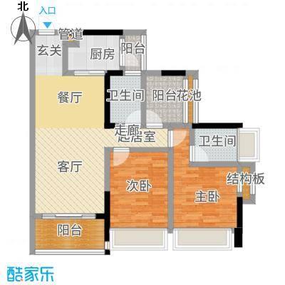 佳兆业东江豪门96.00㎡30栋标准层01/02户型2室2厅