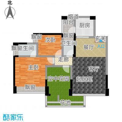 五福里91.00㎡3栋2-22层02户型3室2厅