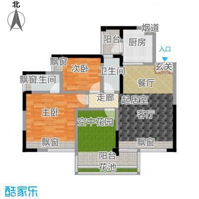 五福里90.00㎡4-5栋2-20层02户型3室2厅