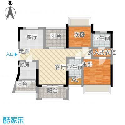 信鸿熙岸花园90.33㎡G户型2室2厅