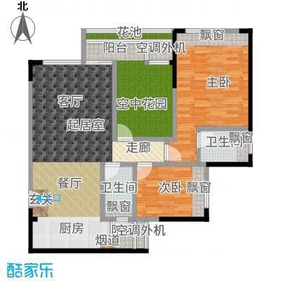 五福里94.54㎡标准1栋05户型3室2厅