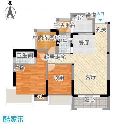 嘉宏公园1号89.00㎡C丁香天空户型3室2厅