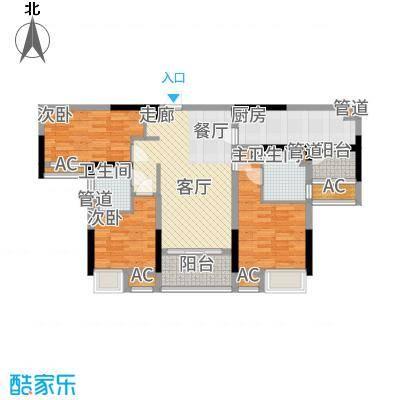 海伦湾103.00㎡2栋03单元户型3室2厅