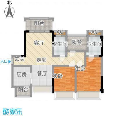 信鸿熙岸花园98.00㎡D+内阳台户型2室2厅