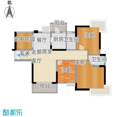 中央豪庭129.00㎡A1户型3室2厅