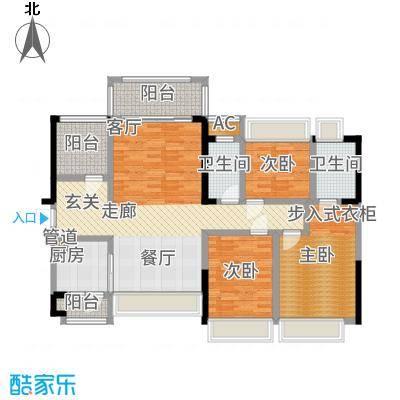 信鸿熙岸花园121.00㎡F1+内阳台户型3室2厅