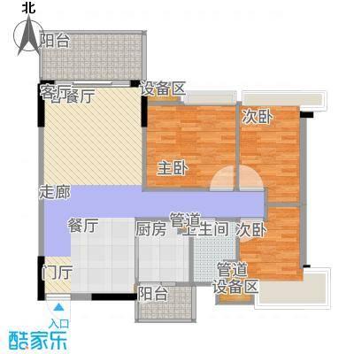 格兰名筑95.00㎡D2户型3室2厅