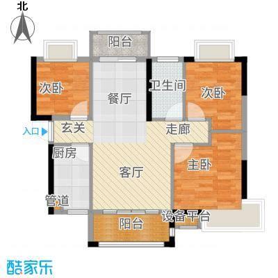 富盈四季华庭89.00㎡11-12栋标准层A1户型3室2厅