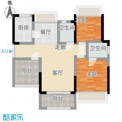信鸿熙岸花园89.30㎡E户型2室2厅
